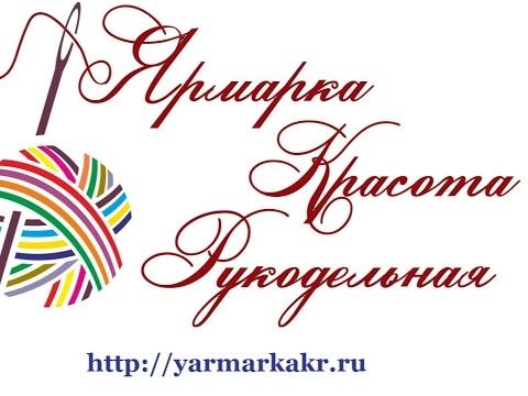 Инесса Петухова Игрушки в технике грунтованный текстиль.