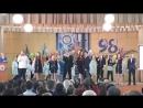 Ансамбль Смайл, солист Никита Сорока, на дне рождения университета Даля