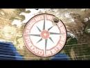 RUSSIA ON FIRE with LSC CONCAVE EARTH- Вогнутая Земля- по Лорду Стивену часть 2