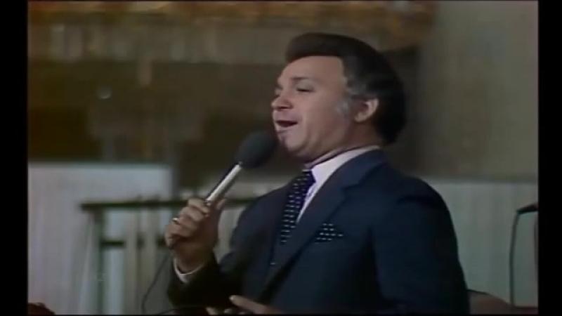 Orkiestra, Józef Kobzon - Jeśli kochasz, znajdź / Jesli liubišj, najdi