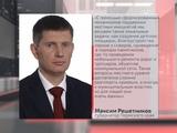 Проект «Дорога здоровья» по строительству нового школьного стадиона заявлен на конкурс по инициативному бюджетированию в Пермском крае