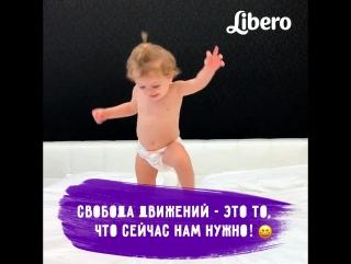 Даша, мама Оливии, о трусиках Libero UP&GO