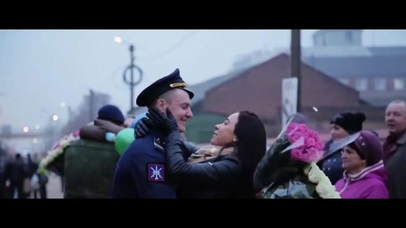 Дождалась любимого из армии _ ДМБ 2017 _ Реп про любовь 2017_ Красивый рэп про л