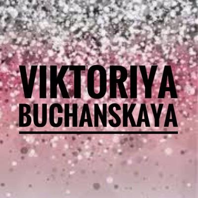 Viktoriya Buchanskaya