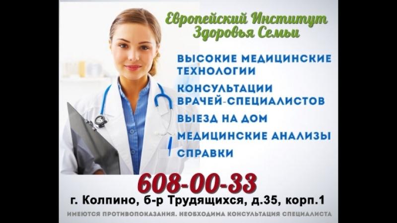 Ваше здоровье - наша профессия!