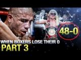 Когда Боксеры Проигрывают в Первый Раз - 3