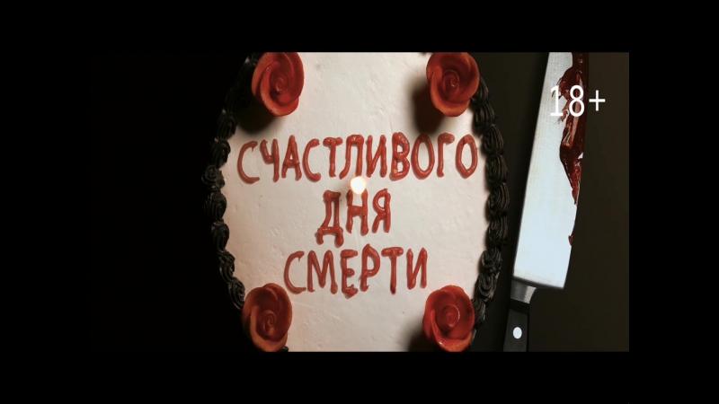 Могилев! В кинотеатрах города с 7 декабря