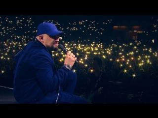 Концерт Басты в Москве СК