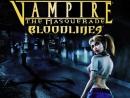 Vampire The Masquerade – Bloodlines. Даунтаун