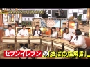 180305 Nakai-kun no Manabu Switch