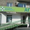 http://aptekaromashka.ru