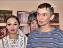 Новости Мелеуз. 19.04
