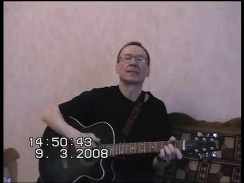 Александр Заборский - Гитарник - 09.03.2008