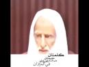 Шейх ибн Усаймин Поминание Аллаха