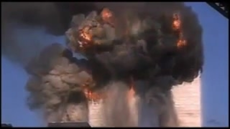 11 сентября 2001 Башни близнецы 240p mp4