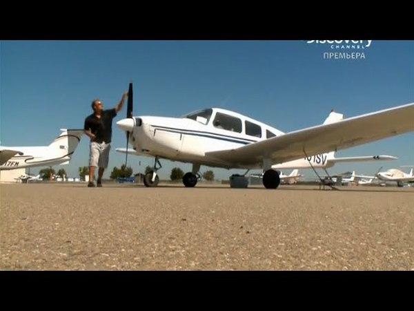 Воздушные дальнобойщики Без топлива Документальный фильм