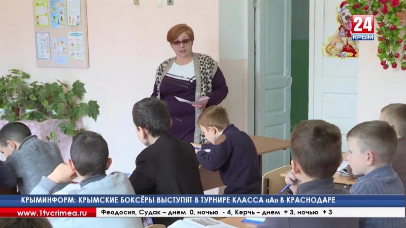 В Новосёловской школе Симферопольского района в одном из кабинетов начал падать потолок