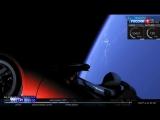 Под музыку Дэвида Боуи в космос ушла частная грузовая ракета