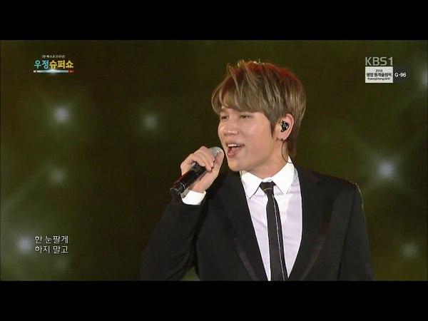 171105 K.Will (케이윌) - Talk Love (말해! 뭐해?) Nonfiction (실화) @ Korea - Vietnam Friendship Super Show