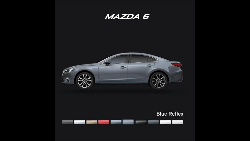 Цветовая линейка MAZDA 6