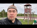 Почему я НЕ ненавижу русских Голодомор , Репрессии День памяти Казахстан Астана Казахи и Русские