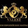 САЛОН ЕВРОПЕЙСКИХ МАТРАСОВ