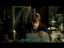 Домашнее видео / Homevideo (2011) Германия