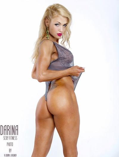 Дарина Малина