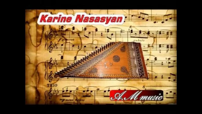 Karine Nasasyan - Haskeri Shoror -qanon -