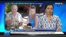 Новости на Россия 24 • Трагедия на Фиджи тела россиян были завернуты в рыболовные сети
