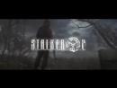«S.T.A.L.K.E.R.2» — ФАНАТСКИЙ ТРЕЙЛЕР _ «Моё имя - Павел Стрелецкий»