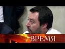 Вице премьер Италии в интервью The Washington Post сделал громкие заявления по Украине и Крыму