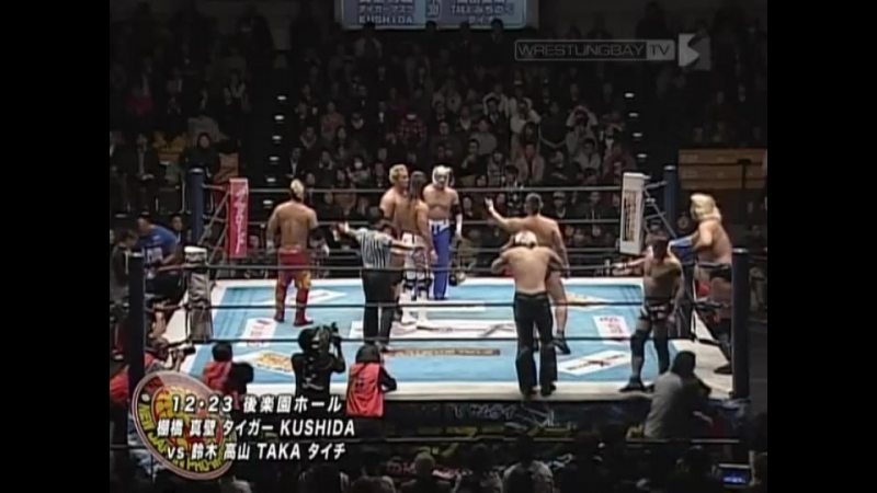 NJPW 12/23/2011 Road To Kingdom 1st