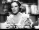 Петька Петер Венгрия, 1934 комедия, Франческа Гааль, реж. Генри Костер, советская прокатная субтитрованная копия