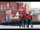 Прямая трансляция парада Победы на Красной площади в Москве