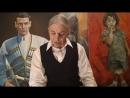 Диалоги об Искусстве с Андреем Липко. VIII серия. Портрет. Фамильные ценности.