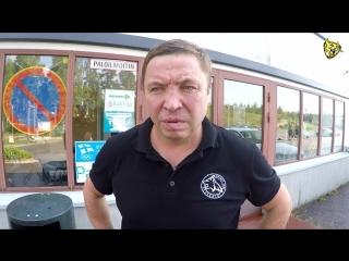 Александр Гулявцев о матче с
