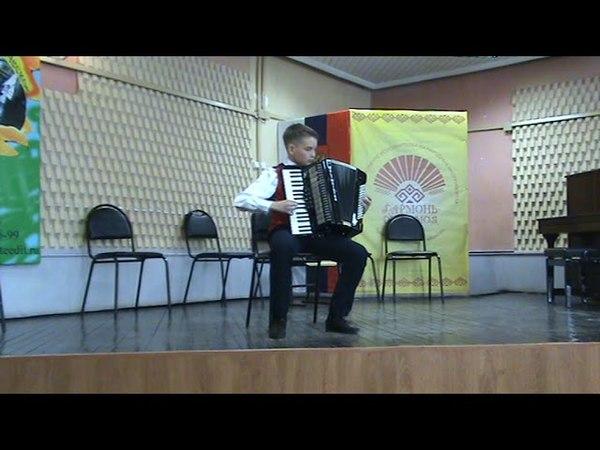 Алексеев Илья (аккордеон), п. Куженер
