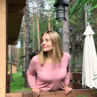 Александра Гаврилова