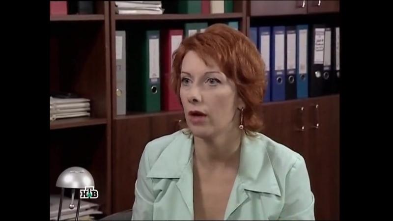 Возвращение мухтара 6 сезон 11 серия «Авантюристка»