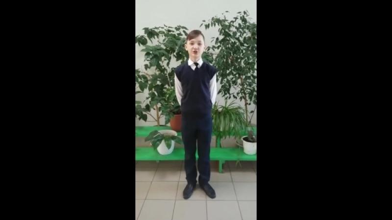 Учащийся 5 класса Куликов Данис читает стих Мусы Джалиля Сагыну