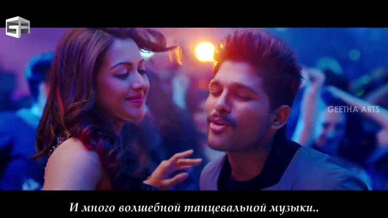 Rus.Sub.Olga1976 / Private Party Full Video Song / Sarrainodu 2016 / Allu Arjun , Catherine Tresa