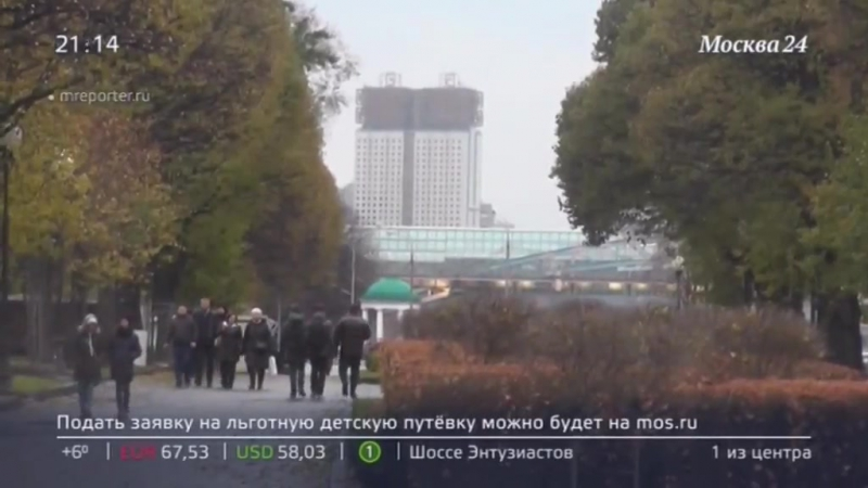 Пасмурная погода и моросящие дожди в Москве