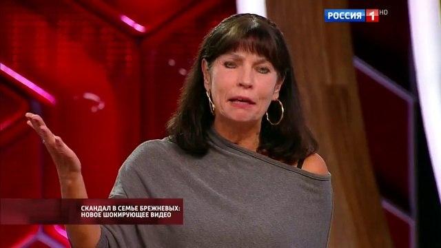 Прямой эфир Скандал в семье Брежневых новое шокирующее видео
