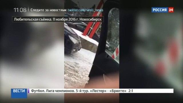 Новости на «Россия 24» • Трансляция в Перископе помогла блогерше избежать ограбления