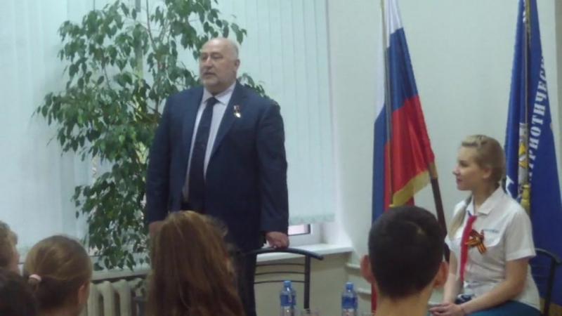 Встреча с Героем России - Романовым