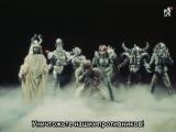 [dragonfox] Kamen Rider Black RX - 45 (RUSUB)