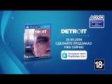 Detroit  Стать человеком ¦ Интервью с Маркусом ¦ PS4