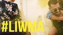 Κωνσταντίνος Αργυρός Λιώμα Official Video Teaser