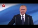 Присяга Президента России